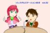 ソレスタルステーション00 Ⅱ vol.02 ガンダムベース行きたい